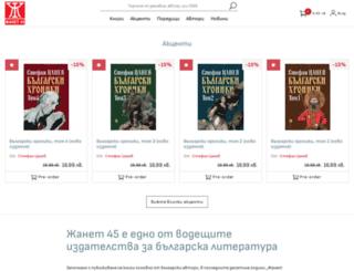 books.janet45.com screenshot