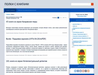 books.ucoz.com screenshot