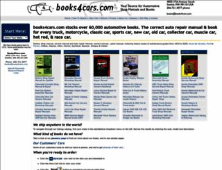 books4cars.com screenshot