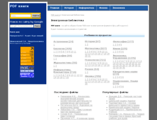 books4study.org.ua screenshot