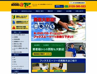 booksatoo.com screenshot