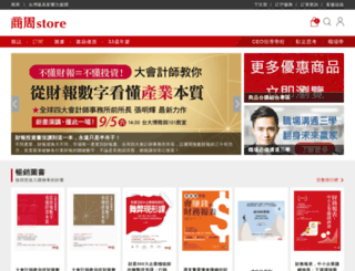 bookshop.businessweekly.com.tw screenshot