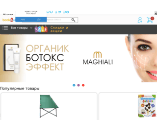 bookshop.ru screenshot
