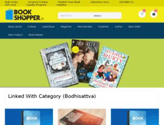 bookshopper.in screenshot