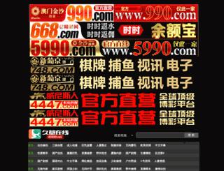 booksigning.stnevents.com screenshot