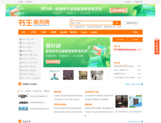 booksir.com.cn screenshot