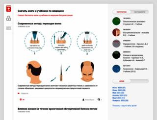 booksmed.com screenshot