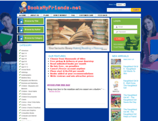 booksmyfriends.net screenshot