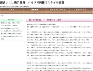 booktribchat.com screenshot