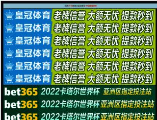 bookurbook.com screenshot