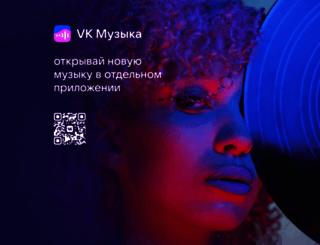 boom.ru screenshot