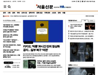 boom.seoul.co.kr screenshot