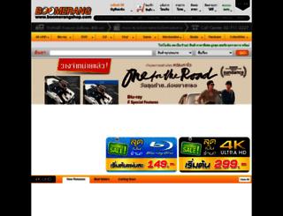 boomerangshop.com screenshot