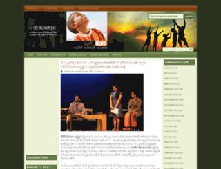 boondionline.blogspot.com screenshot