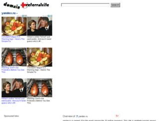 boondomain.com screenshot