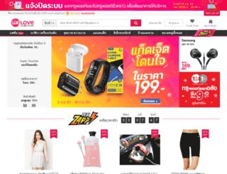 boonmanee.weloveshopping.com screenshot