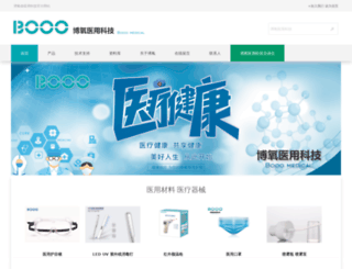 booomed.com screenshot