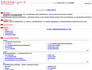 booran.com screenshot