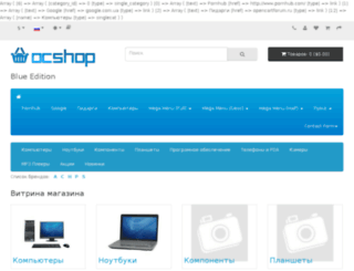 bootstrap.ocshop.net screenshot
