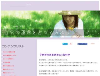bootstrapshine.com screenshot
