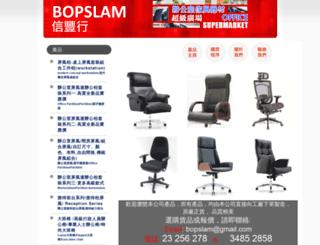 bopslam.com screenshot