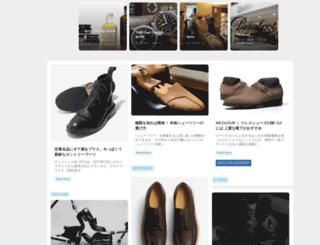 boq.jp screenshot