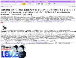 boracay.joytour.com.tw screenshot