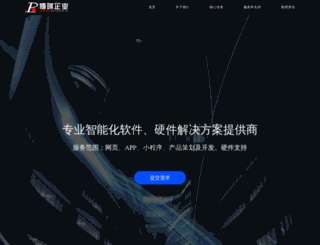 borain.com screenshot