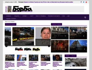 borbabg.com screenshot