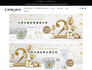 borghese-asia.com screenshot