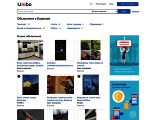 borisov.unibo.ru screenshot