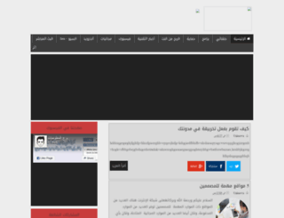 borjeinfo.blogspot.com screenshot