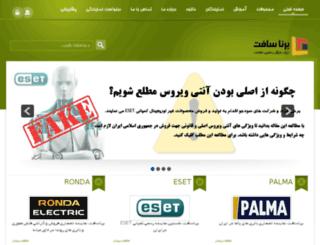 borna-soft.com screenshot