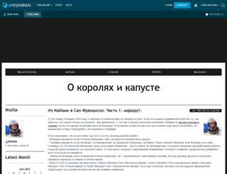 bortans.livejournal.com screenshot