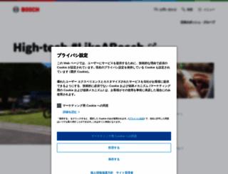bosch.co.jp screenshot