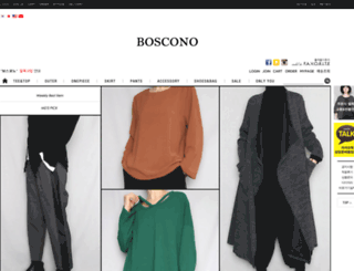 boscono.co.kr screenshot
