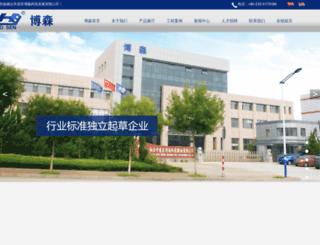 bosen-fuji.com screenshot