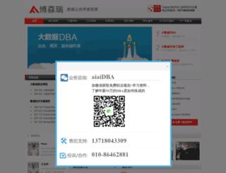 bosenrui.com screenshot
