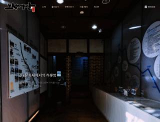 boseonginn.org screenshot
