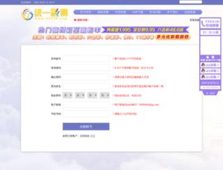 boshanjixie.com screenshot
