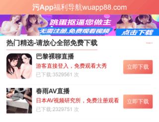 bosing-ltd.com screenshot