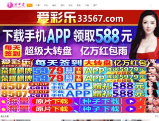 bositum.com screenshot