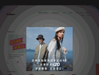 bossini.com screenshot