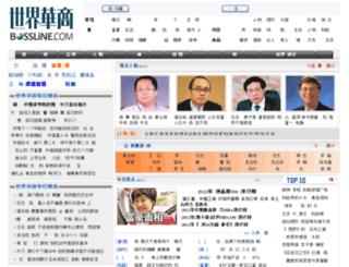 bossline.com screenshot