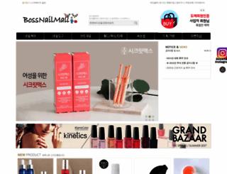 bossnail.co.kr screenshot