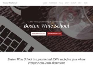 bostonwineschool.com screenshot