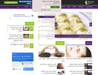 boswtol.com screenshot