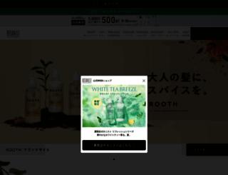 botanistofficial.com screenshot