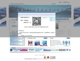 botian.net screenshot