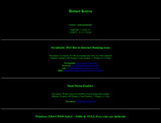 botnet.kr screenshot